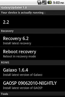 GalaxyUpdater- screenshot thumbnail