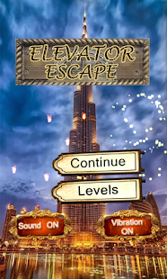 電梯逃脫2