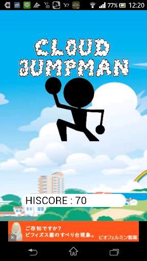 Cloud Jumpman