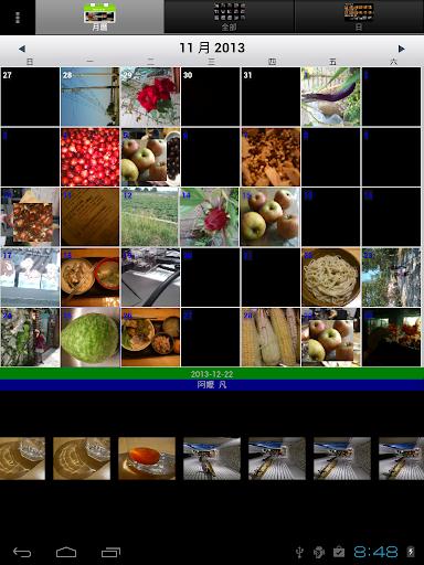 簡單相片月曆 Easy PicCal