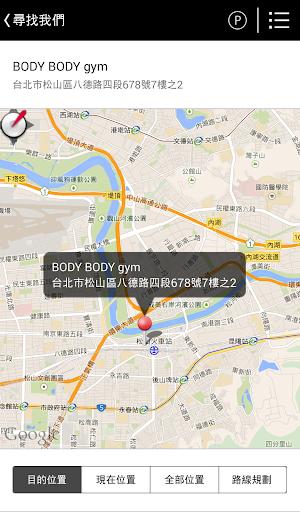 玩免費生活APP|下載BODY BODY gym app不用錢|硬是要APP