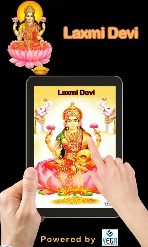Laxmi Devi- screenshot