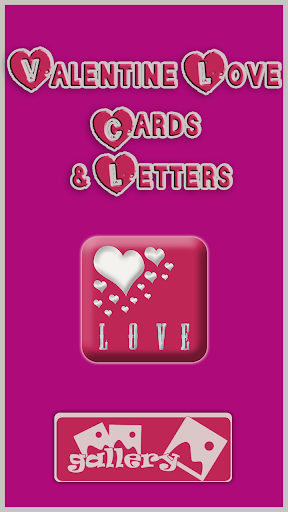 玩生活App|愛グリーティングカード免費|APP試玩