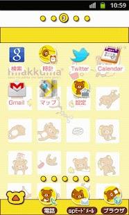 Rilakkuma Theme 29- screenshot thumbnail