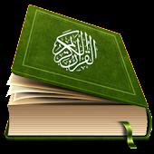 Rukhyah Islami Jilid 1