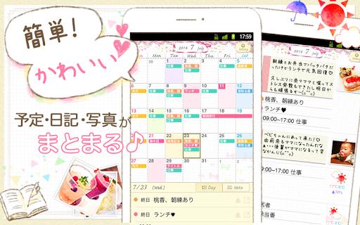 PC版Skyrimのアップデートについて - 先日日本語版を探しにいって ...