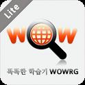 WOWRG - 나만의 이미지로 영어 연상학습 icon
