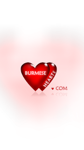 BurmeseHearts - screenshot thumbnail
