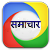 Hindi News Papers-समाचार-India