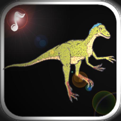 娱乐の恐竜サウンド LOGO-記事Game