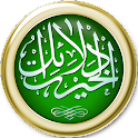 Delailul Hayrat logo