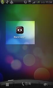 Black Camera v2.0.1 (Patched)