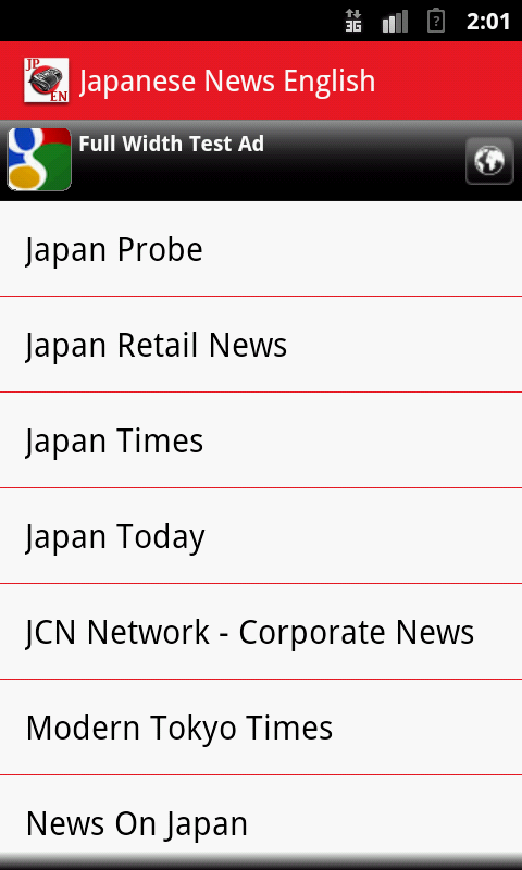 Japanese News English- screenshot