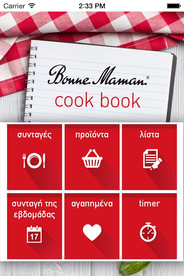 Bonne Maman Cook Book - στιγμιότυπο οθόνης
