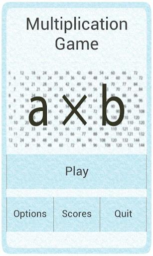 AP Multiplication Game