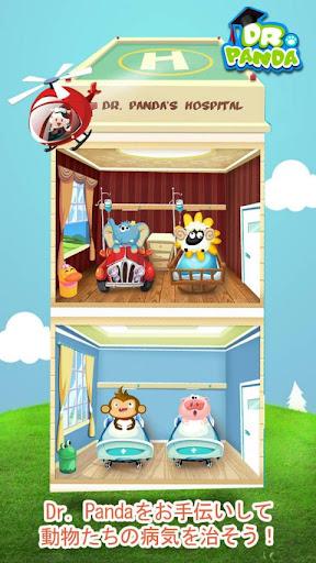 Dr. Pandaの病院