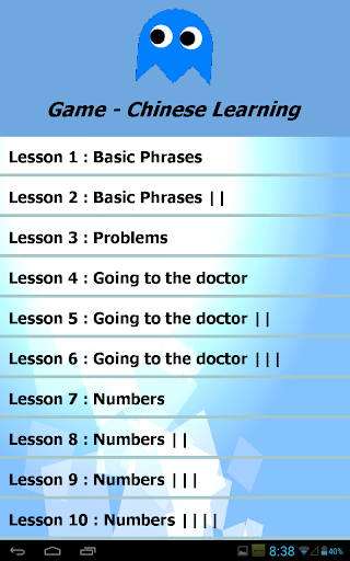 Game - Chinese Learning