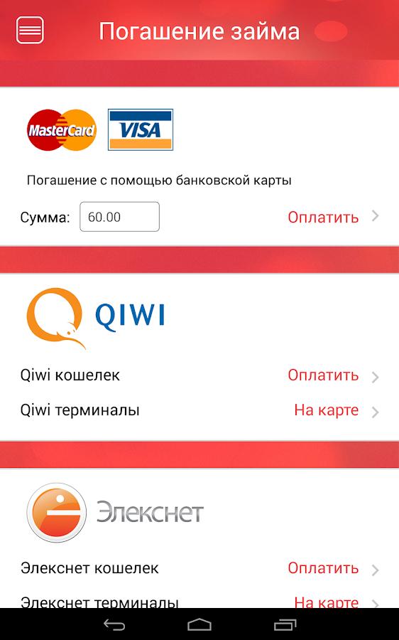топ казино онлайн на рубли