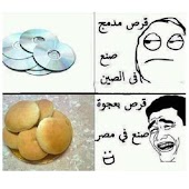 Egyptian Jokes