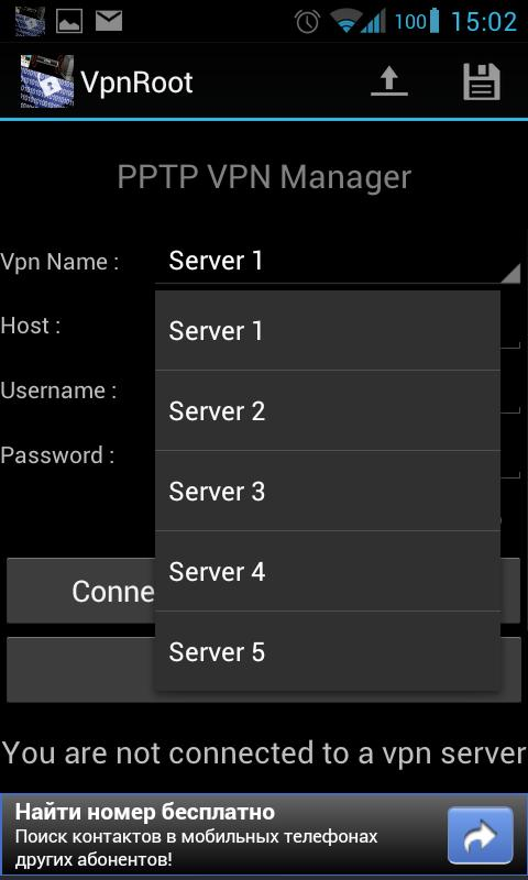 VpnROOT - PPTP - Manager- screenshot