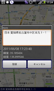 玩免費旅遊APP|下載Destination Compass Free app不用錢|硬是要APP
