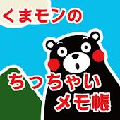 Kumamon Notepad