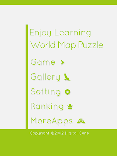 EnjoyLearning World Map Puzzle - screenshot thumbnail
