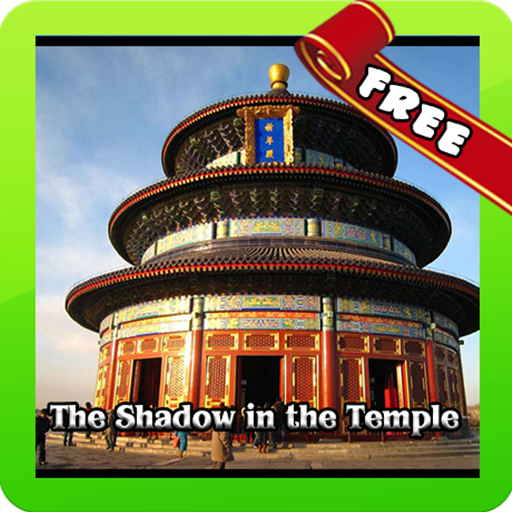 Free Temple in The Shadow