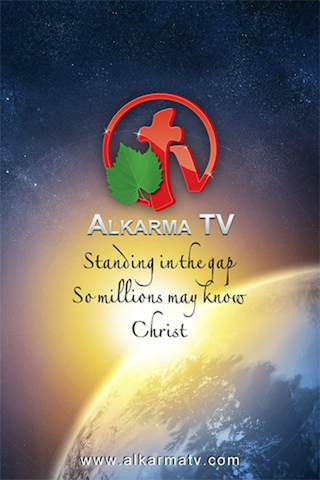ALKARMA TV
