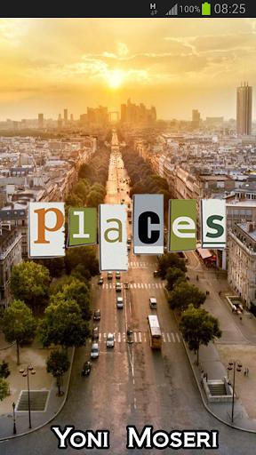 My Places - המקומות שלי