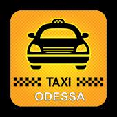 Такси - Одесса