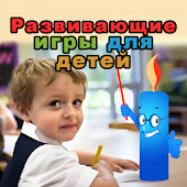 Kids IQ Russian