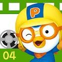 뽀롱뽀롱 뽀로로 3기 : 4탄 logo