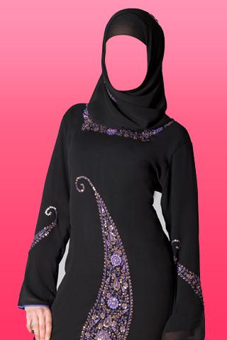 Burka Woman Fashion New