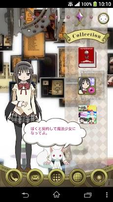 魔法少女まどか☆マギカfone [暁美ほむらVer.]のおすすめ画像4