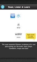 Screenshot of Free Chinese (Simp) WordPower