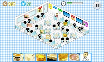 Screenshot of Hong Kong Cafe