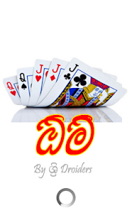 Omi The card game in Sinhala