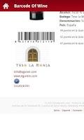 Screenshot of Barcode Of Wine
