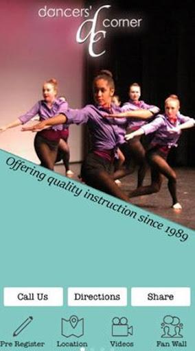 【免費商業App】Dancers Corner-APP點子