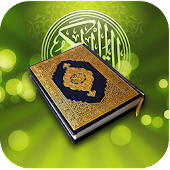 Quran MP3 With Azeri
