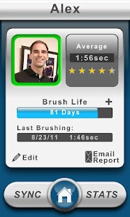 Beam Brush - screenshot thumbnail