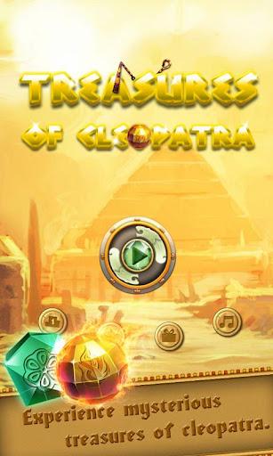 埃及豔后寶藏