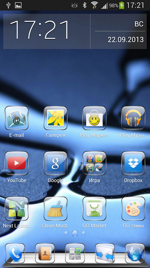 GO Launcher EX Theme Glass - screenshot