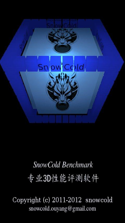 SnowCold 3D Benchmark - screenshot