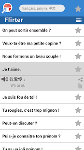 Guide de conversation chinois- screenshot thumbnail