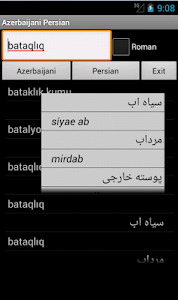 Azerbaijani Persian Dictionary screenshot 0