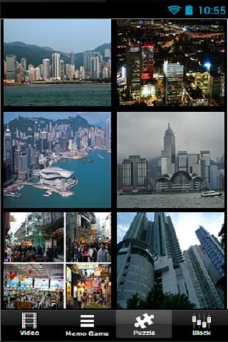 Megapolis - Hong Kong