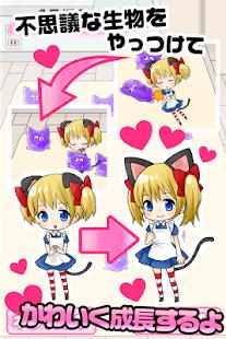 無料街机Appの猫耳があるんだから猫じゃないはずがない。~萌え猫のいる生活~|HotApp4Game