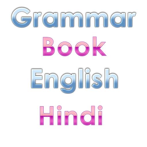 Lucent hindi grammar full book-mynotesadda. Com.